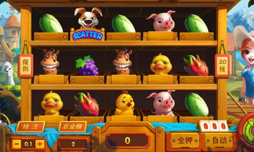 HappyFarm Video Slot